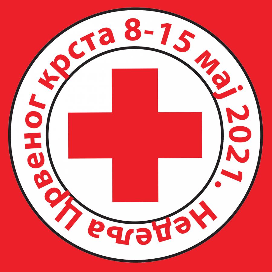 Уручена признања добровољним даваоцима крви и захвалница Радету Савићу