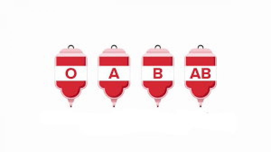 Потребне резерве свих крвних група
